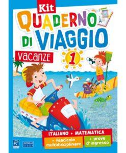 quaderno-di-viaggio-italiano-matematica-libro-vacanze