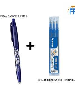 penna-cancellabile-ricaricabile-pilot-blu-con-tappo