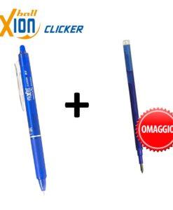 penna cancellabile ricaricabile frixion blu con refill omaggio